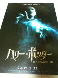 200801272149000