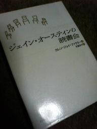 200804012119000