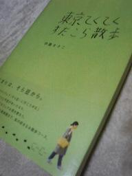 200806192144000_2
