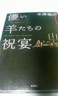 200901122309000