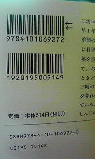 200810091550000