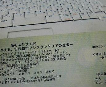 200906242216000